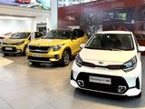 Doanh số ô tô sau Tết 2021 gây bất ngờ trên thị trường