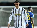 Ronaldo đang