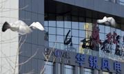 Đánh cắp bí mật thương mại, công ty Trung Quốc bị kết án tại Mỹ