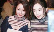 Kim Hee Sun - Cổ Lực Na Trát rạng rỡ, tỏa sáng như hai chị em sinh đôi