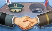Hàn Quốc, Triều Tiên đối mặt với những vấn đề hóc búa khi đàm phán quân sự