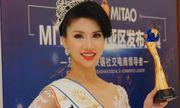 Ngoài Phương Khánh, người đẹp Việt này cũng vừa đăng quang đấu trường nhan sắc quốc tế