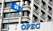 Qatar tuyên bố sẽ rút khỏi OPEC từ đầu năm sau