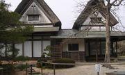 Nhật Bản cho không hoặc bán rẻ hàng triệu 'ngôi nhà nghi bị ám'