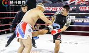 """Làng võ Trung Quốc dậy sóng khi """"gã điên"""" MMA đánh rách mắt cao thủ võ cổ truyền"""