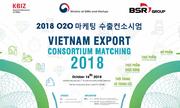 Sự kiện kết nối giao thương Việt Nam – Hàn Quốc Export Consortium 2018