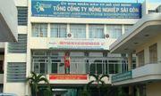 UBND TP. HCM ra văn bản đôn đốc tiếp tục thực hiện kết luận thanh tra tại SAGRI