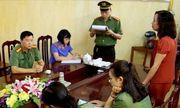Xét xử vụ gian lận điểm thi THPT quốc gia ở Hà Giang: Ai sẽ ngồi ghế chủ tọa?