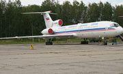 Mỹ cùng Hungary, Canada thực hiện chuyến bay do thám trên bầu trời Nga