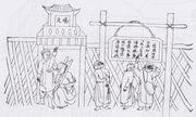 Những vụ gian lận thi cử tày đình trong lịch sử phong kiến Việt Nam