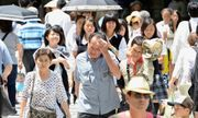 11 nạn nhân tử vong, hàng nghìn người nhập viện cấp cứu vì nắng nóng kỉ lục ở Nhật Bản
