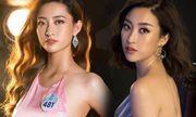 Điểm danh 9 hoa hậu xinh đẹp, giỏi giang xuất thân từ Đại học Ngoại Thương