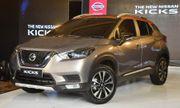 Nissan ra mắt chiếc ô tô SUV giá siêu rẻ chỉ 325 triệu đồng