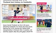 U18 Thái Lan gây sốc vì thất thủ trước Campuchia, xuống đứng cuối bảng