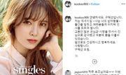 Goo Hye Sun tuyên bố giải nghệ giữa lùm xùm ly hôn với chồng trẻ