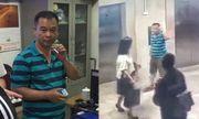 Tạm giữ người đàn ông bị tố sàm sỡ cô gái trẻ tại hầm gửi xe chung cư ở Hà Nội