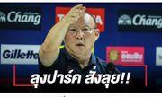 Tin tức thể thao mới nóng nhất ngày 5/9/2019: Báo chí Thái Lan phản ánh HLV Park Hang-seo