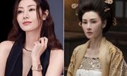 Tin tức giải trí mới nhất ngày 17/9: 'Hoa hậu đẹp nhất Hồng Kông' lộ cát-sê 'khủng', tái xuất sau 10 năm