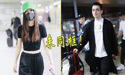 Huỳnh Hiểu Minh và Angelababy cùng xuất hiện ở sân bay nhưng phớt lờ khi được hỏi về nhau