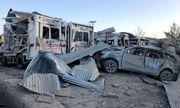 Tin tức quân sự mới nóng nhất hôm nay 19/9: Đánh bom sát căn cứ tình báo Afghanistan, hơn 100 người thương vong