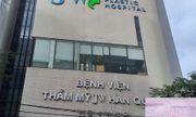 Làm đẹp tại Bệnh viện thẩm mỹ JW Hàn Quốc: Một khách hàng bị mắt to mắt bé và lệch sống mũi?