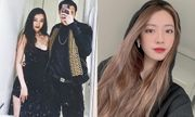 Bạn gái mới của Rocker Nguyễn: Chân dài, xinh đẹp không kém gì hoa hậu, diễn viên