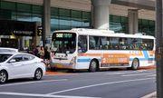 7 phương tiện lý tưởng để khám phá đảo Jeju, Hàn Quốc