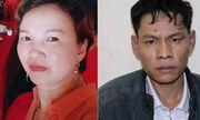 Vụ nữ sinh giao gà bị sát hại: Cuộc gặp giữa Vì Văn Toán và bà Hiền trước khi Cao Mỹ Duyên bị bắt cóc