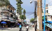 Lãnh đạo tỉnh Vĩnh Long lên tiếng vụ chi gần 200 tỷ đồng lắp đặt camera giám sát