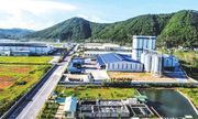 Thủ tướng phê duyệt điều chỉnh cục bộ quy hoạch chung xây dựng KKT Đông Nam Nghệ An