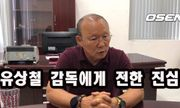 Tin tức thể thao mới nóng nhất ngày 22/11/2019: HLV Park Hang-seo xúc động chia sẻ về học trò cũ bị ung thư