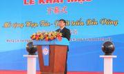 Khai mạc Hội chợ thương mại  quốc tế Việt - Trung năm 2019