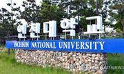 Vụ hơn 160 sinh viên Việt Nam