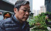 Xét xử đại án AVG: Hai cựu bộ trưởng Trương Minh Tuấn và Nguyễn Bắc Son xuất hiện tại tòa