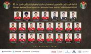 U23 Jordan vắng ngôi sao số 1 Musa Al-Taamari khi đấu với U23 Việt Nam