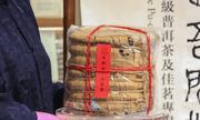 Choáng váng 7 chiếc bánh trà nén giá hơn 25 tỷ đồng