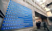 Thuốc chữa trị Covid-19 đầu tiên được cấp phép bán ra thị trường tại Trung Quốc