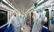 Số người nhiễm Covid-19 ở Iran tiếp tục gia tăng, thêm 3 ca tử vong