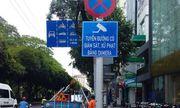 Danh sách 14 tuyến đường tại TP.HCM phạt nguội qua camera giao thông từ ngày 10/3