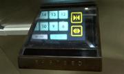 Trung Quốc sử dụng nút bấm thang máy 3D holographic ngăn Covid-19