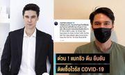 Dàn diễn viên Thái Lan \