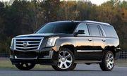 Bảng giá xe Cadillac mới nhất tháng 4/2020: