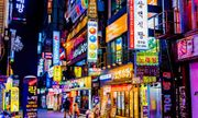 Hàn Quốc: Thành phố Seoul yêu cầu 422 địa điểm giải trí đóng cửa
