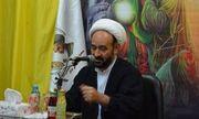 Mỹ sẵn sàng chi 10 triệu USD để mua thông tin về chỉ huy quân sự cấp cao Hezbollah
