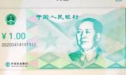 Lộ hình ảnh đầu tiên về đồng Nhân dân tệ điện tử của Trung Quốc