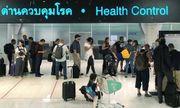 Thái Lan kéo dài tình trạng khẩn cấp thêm 1 tháng, hoãn các kỳ nghỉ lễ tháng 5