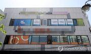 Hàng loạt học sinh Hàn Quốc nhiễm Covid-19 vì sự gian dối từ giáo viên trẻ tuổi
