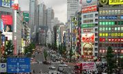 Nhật Bản: 30 trường đại học ở Tokyo bị đe dọa đánh bom