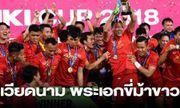 Tin tức thể thao mới nóng nhất ngày 10/6/2020: Báo Thái bất ngờ ca ngợi Việt Nam vụ đăng cai AFF Cup 2020