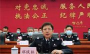 Trung Quốc: Giám đốc Công an Thành phố Trùng Khánh bị điều tra